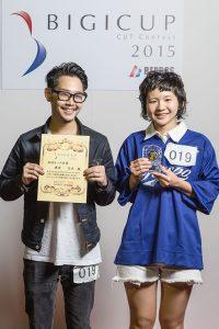 2015 BIGICUP女性モード賞